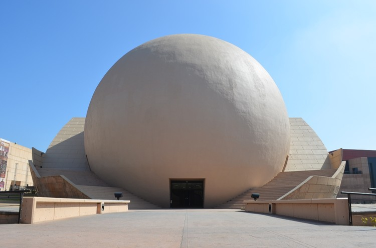 Clásicos de Arquitectura: Centro Cultural Tijuana / Pedro Ramírez Vázquez + Manuel Rosen Morrison, vía cuartooscuro