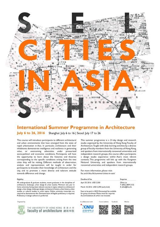 Cities in Asia Summer Programme: Studio SEL-SHA