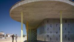 """Infant Pavilion for the Public Primary School """"La Barrosa""""  / Gabriel Verd"""