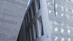 Escola de Línguas Estrangeiras / AUDB Architects