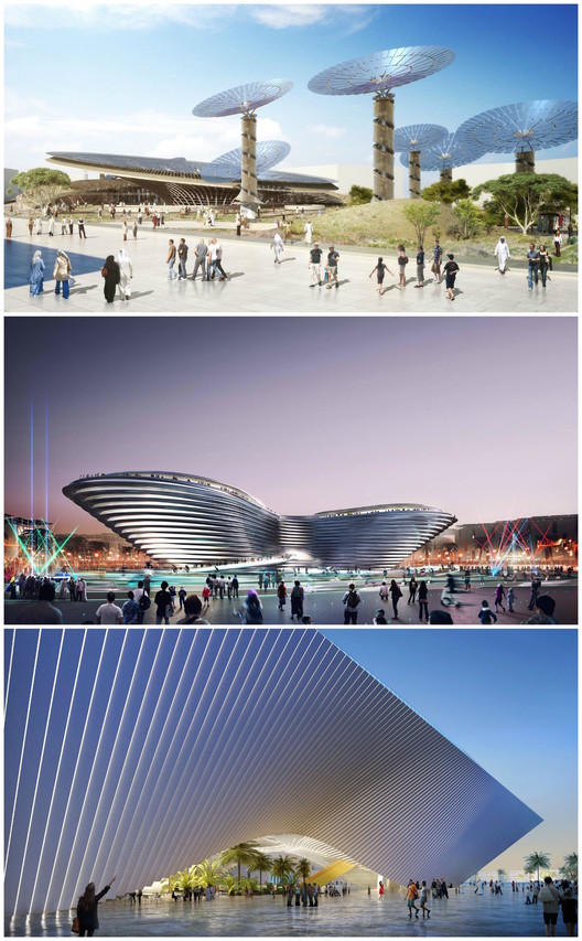 Foster, BIG and Grimshaw Design Main Pavilions for Expo 2020 Dubai , © Expo 2020 Dubai