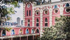 Clásicos de Arquitectura: Conjunto residencial Calle del Sol / Rubio y Gómez LTDA