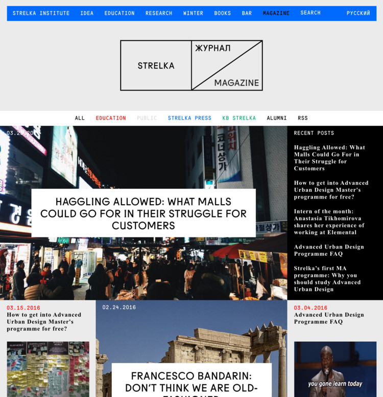 Strelka Institute and ArchDaily Partner to Share Critical Commentary on Russian Urbanism