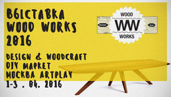 The WOOD WORKS Exhibition in Moscow. Modern furniture. Handmade.
