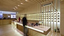 Salón de té Tsai / Georges Batzios Architects