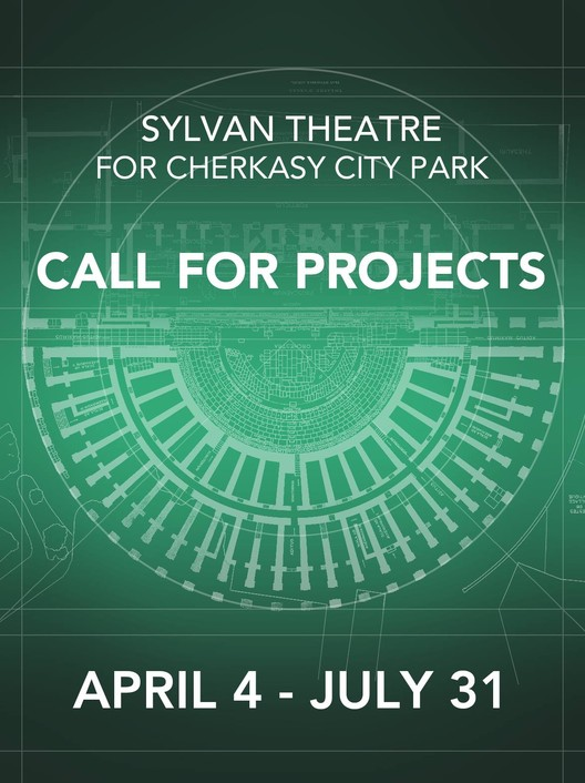 Call for Submissions: Open Air Theatre (Sylvan) for Cherkasy City Park