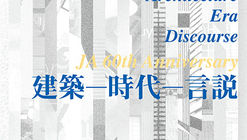 JA101: Architecture – Era – Discourse, JA 60th Anniversary