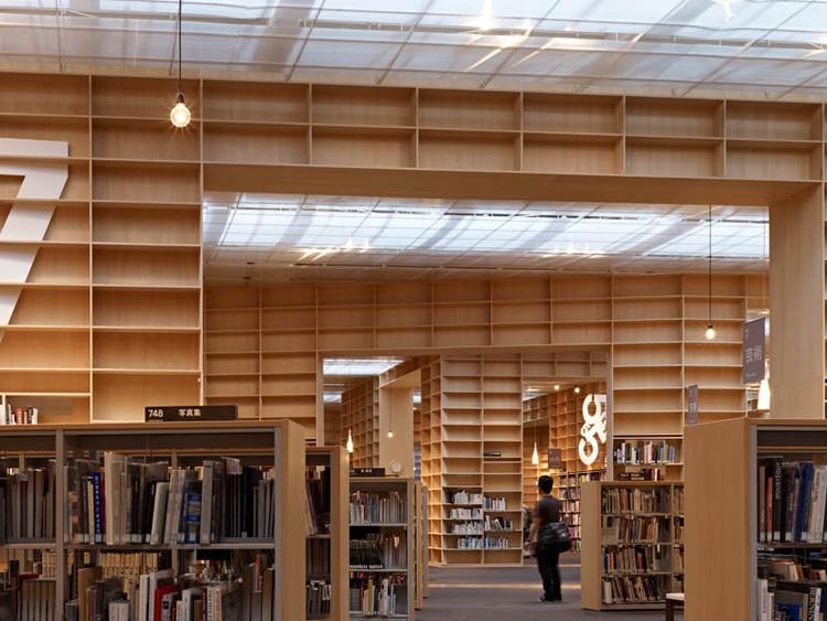 Biblioteca y Museo de la Facultad de Artes de Musashino. Image © Daici Ano
