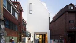 Editorial Galmuri / ThEPluS Architects