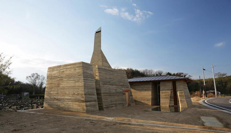 Zenkonyu x Tamping Earth (Marugame, Japón, Asia) / Tadashi Saito and Atelier NAVE. Image © Toshihiro Misaki
