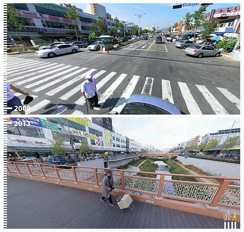 uwon cheon, Suwon, Corea del Sur. Image © Urb-i