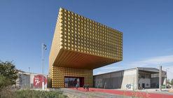 Museu do Rock / MVRDV + COBE