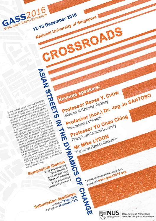 Call for Submission: Great Asian Streets Symposium 2016
