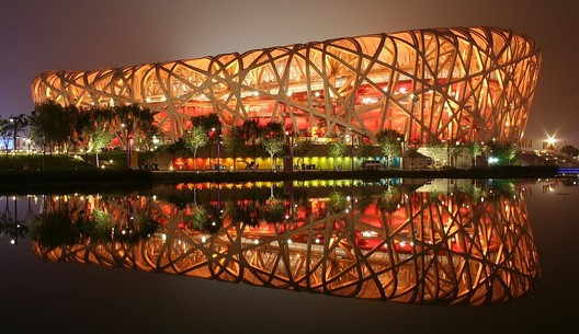 The Beijing National Stadium. Image © <a href='https://commons.wikimedia.org/wiki/File:Beijing_national_stadium.jpg'>Wikimedia user Peter23</a> licensed under <a href='https://creativecommons.org/licenses/by-sa/3.0/deed.en'>CC BY-SA 3.0</a>