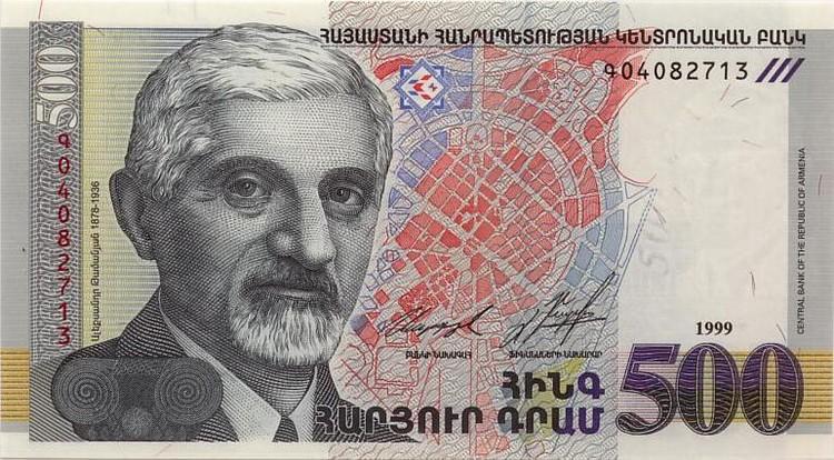 vía currencymuseum.net (dominio público)