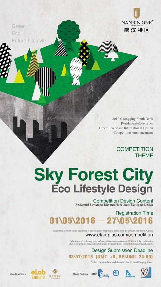 Call for Entries: Design a Sky Garden System for the Chong Qing Skyline, Courtesy of E-Lab Internet Technology Ltd.