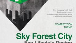Call for Entries: Design a Sky Garden System for the Chong Qing Skyline