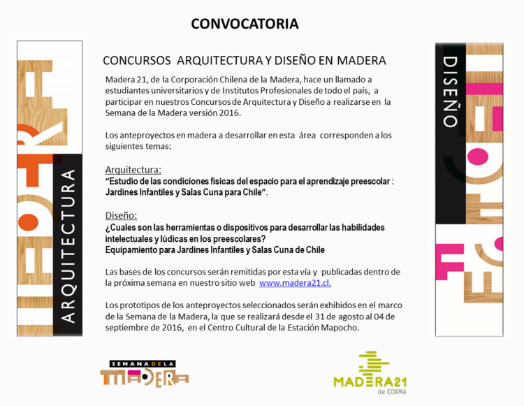 V Concurso de diseño en madera Corma 2016