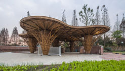 El Jardín de Bambú  / Atelier REP