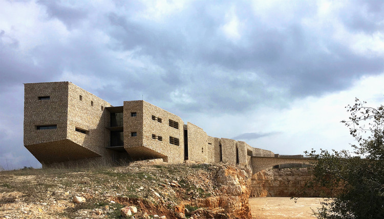 Academia Real por la Conservación de la Naturaleza / Khammash Architects, © Ammar Khammash