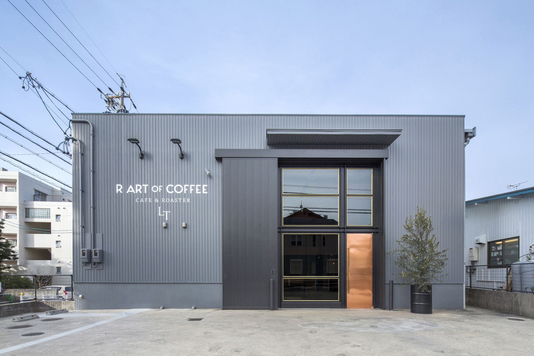 R ART Of Coffee Iks Design ArchDaily