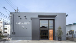 R ART of Coffee  / iks design