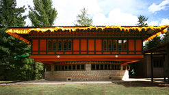 Bhutan Happiness Centre / 1+1>2