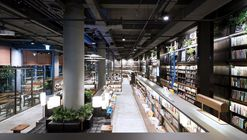 Kyobo Book Center & Hottracks  / WGNB