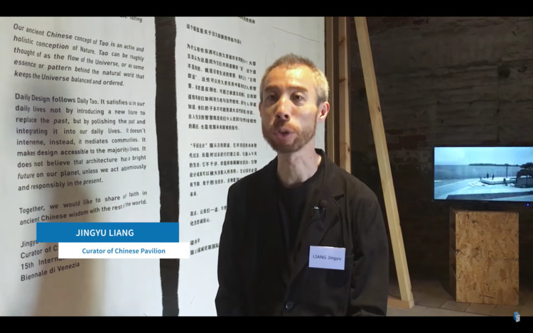 Video: Daily Life, Daily Tao – Jingyu Liang Discusses the Chinese Pavilion at the 2016 Venice Biennale