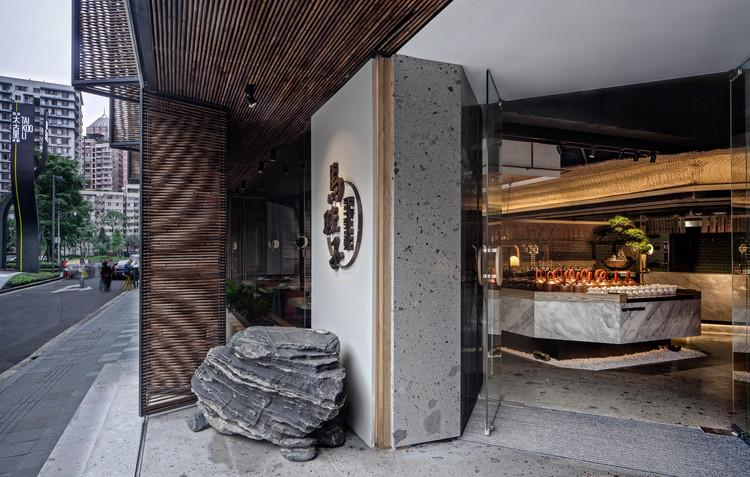 Ma 39 s kitchen chengdu hummingbird design consultant co for Sichuan cendes architectural design company limited