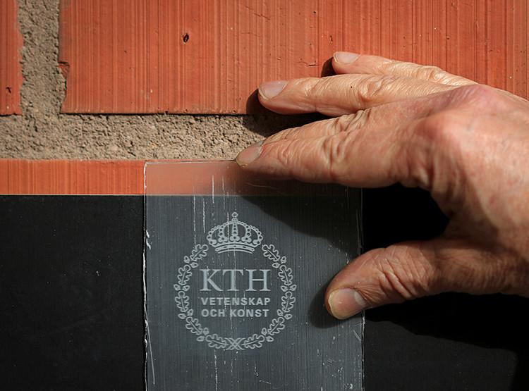 Peter Larsson / KHT
