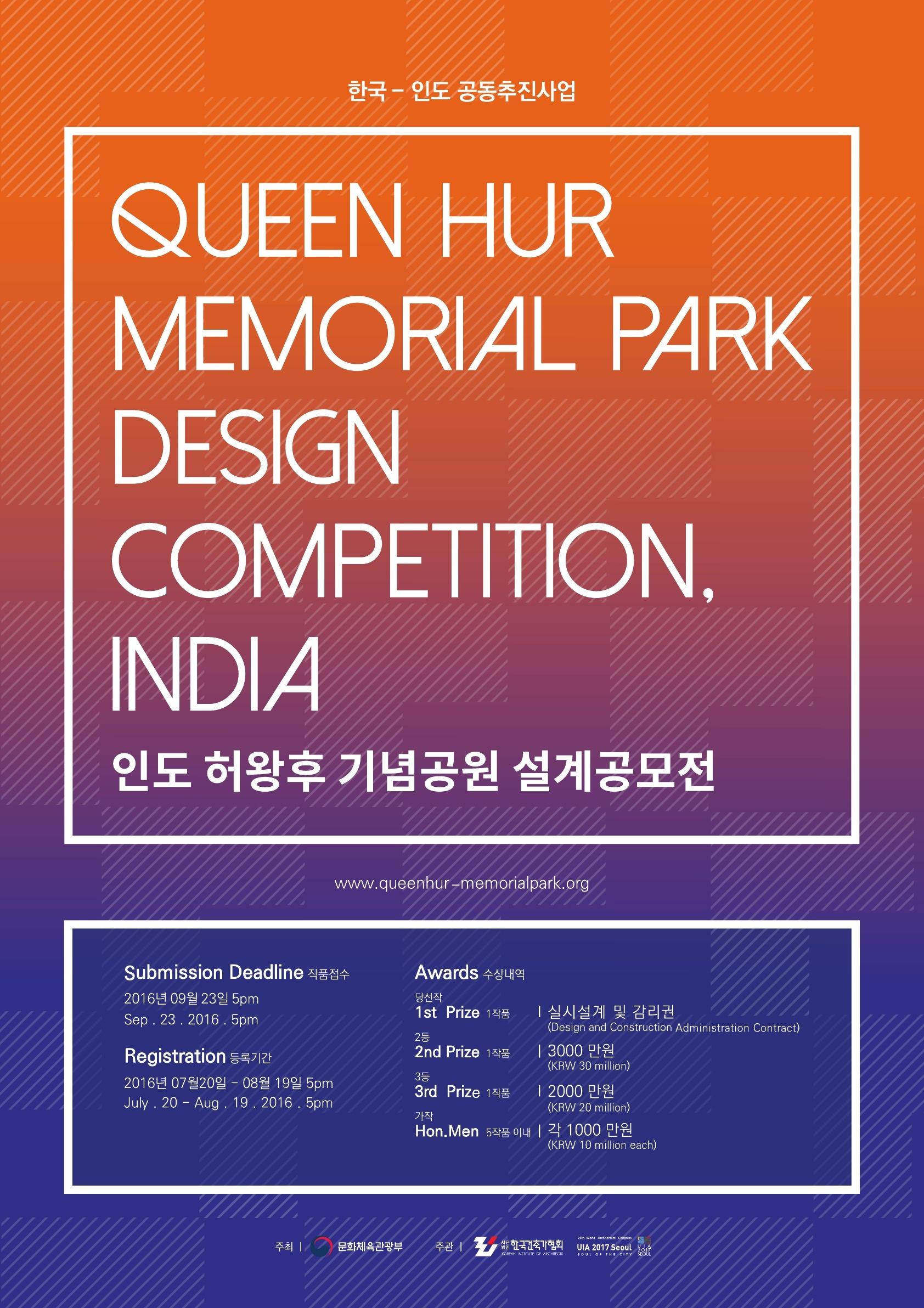 Poster design competition 2017 - Poster Design Competition 2017 35