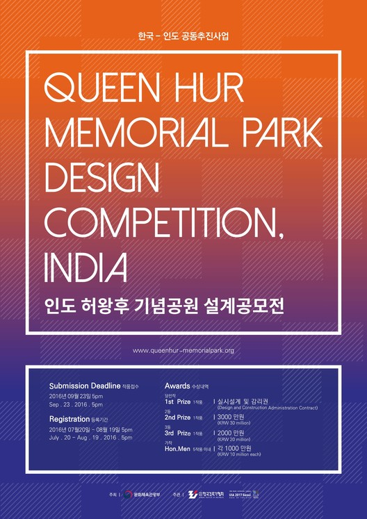 Queen Hur Memorial Park Design Competition (India), QueenHur MemorialPark Competition, INDIA