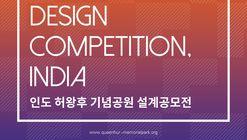 Queen Hur Memorial Park Design Competition (India)