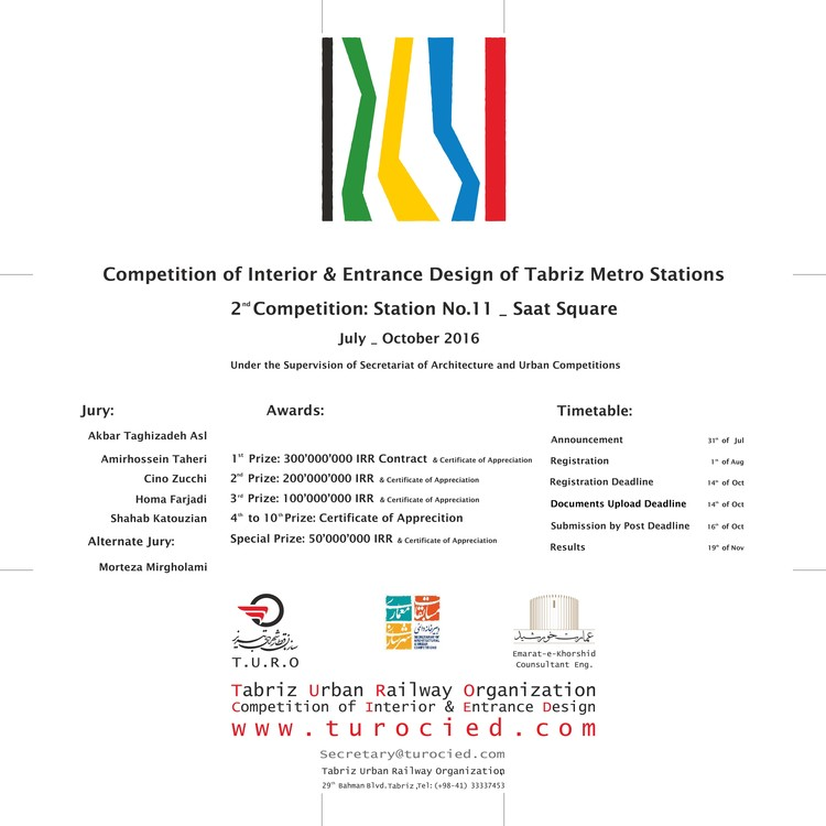 Open Call: Competition of Interior and Entrance Design of Tabriz Metro Stations - Station No. 11, Competition for Interior and Entrance Design of Tabriz Metro Station No. 11