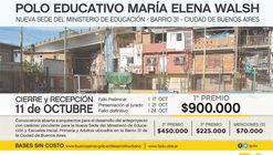 Concurso Nacional de Anteproyectos Polo Educativo María Elena Walsh / Buenos Aires