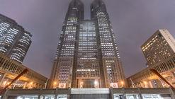 AD Classics: Tokyo Metropolitan Government Building / Kenzō Tange
