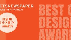 The Architect's Newspaper Annual Best of Design Awards