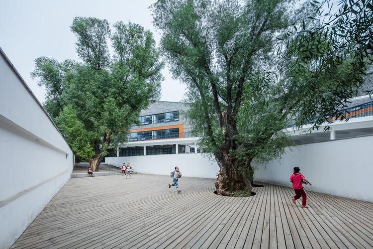 © MA Minghua - ZHAN Changheng