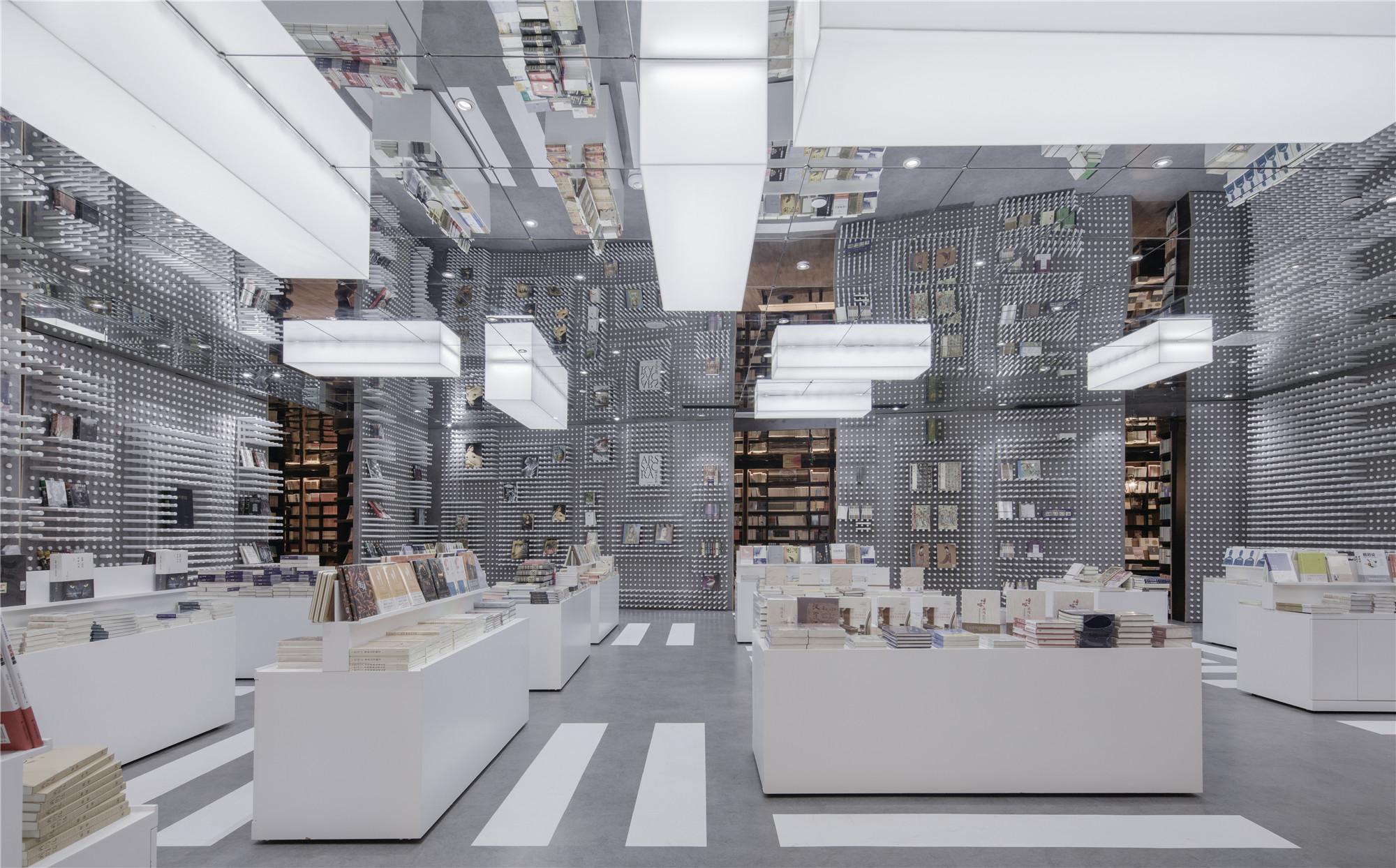 Zhongshuge Bookstore Li Xiang Archdaily