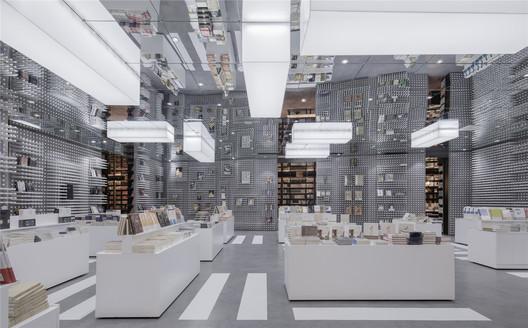 Zhongshuge Bookstore / X+Living