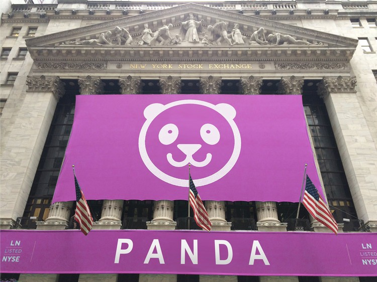 PANDA as a public company on the New York Stock Exchange. Image Courtesy of OMA & Bengler