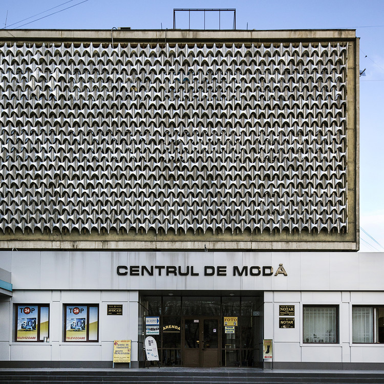 Chișinău Cast in Concrete: the Republic of Moldova's (Partially Abandoned) Soviet Legacy, The Fashion Center (Centrul de Modă) by V. Zaharov, L. Gofman and G. Jinkin (1970s). Image © Roberto Conte