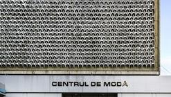 Chișinău Cast in Concrete: the Republic of Moldova's (Partially Abandoned) Soviet Legacy