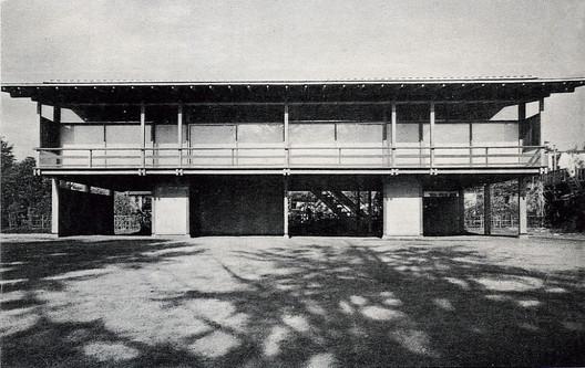 Unknown Author (25 January 1955). Public Domain. ImageKenzō Tange's residence
