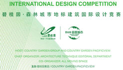 """Olympics""—""Green Skyline • Country Garden • Forest City Landmark Architecture International Design Competition"