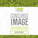 Concurso IMAGE: Participa e innova en la solución de fachadas ventiladas con tu diseño de autor