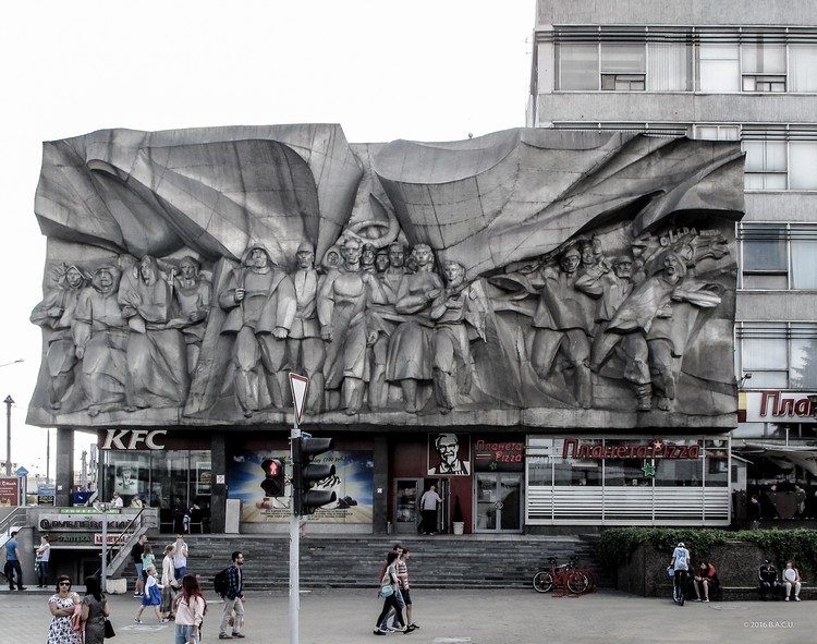 House of Fashion, Belarus, Minsk. Built 1960s-70s. Architects: E. Levina, V. Gerashchenko, G. Svyatsky with B. Larchenko, relief Solidarity by sculptor A. Artimovich. Photo by Alla Rusu. Image © BACU