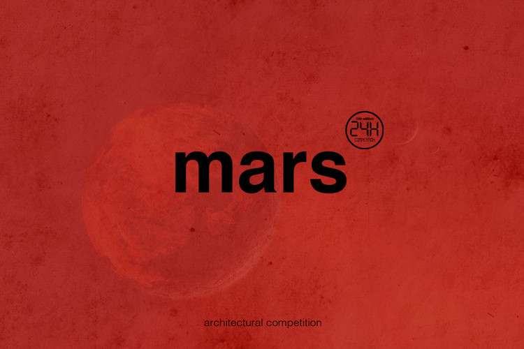 Open Call - 24H competition 13th, 24H competition _ mars