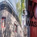 Caochang Hutong Installation, 'I was here' © XU Cheng